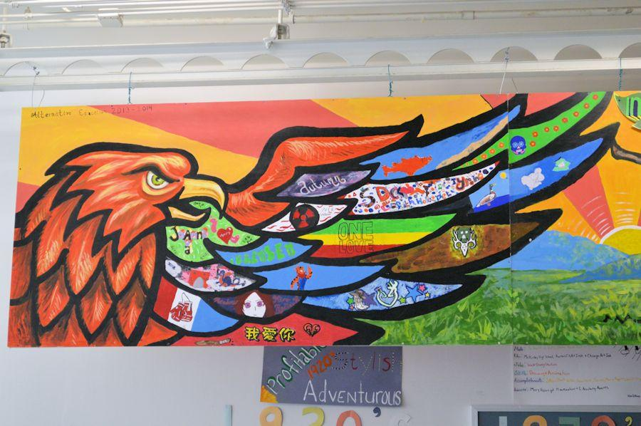 Tyrone eagle eye news alternative education class for Education mural